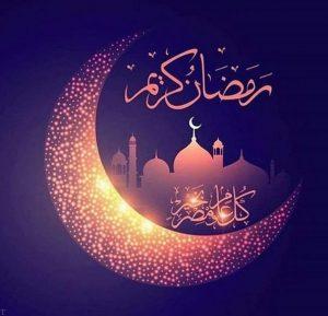 رمضان ماه تربیت